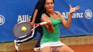 Елица Костова се класира за втория кръг в Турция