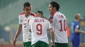Близо 2000 деца от футболни школи ще гледат безплатно България – Швеция