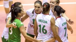 България удари Словения на световната квалификация в Ротердам (галерия)