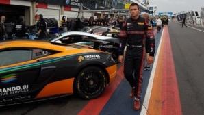 Силно представяне за Павел Лефтеров в GT4 сериите на писта