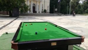 Безплатен снукър в Кюстендил, Мездра, София и Пловдив