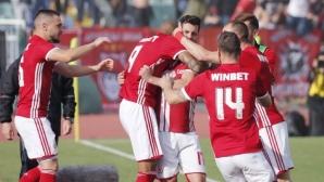 ЦСКА-София се готви на пълни обороти за гостуването на Берое