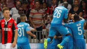 Ница - Наполи 0:0 (гледайте тук)