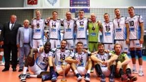 Новият Зенит спечели първия си трофей