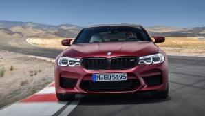 Това е новото BMW M5 (Снимки и видео)
