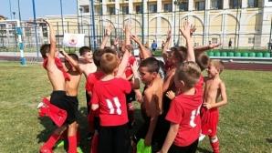 Още един успех за малките футболисти на ЦСКА-София