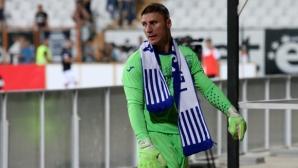 Боян се сбогува с Левски преди мача с Лудогорец