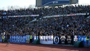 Левски пусна в продажба билетите за Славия