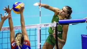 България обърна Чехия за втората си победа на световната квалификация в Ротердам