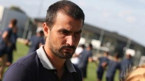 Шеф на Септември пред Sportal.bg: Имахме нужда от промяна, Митов е точният човек (видео)