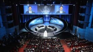 Това са всички участници в групите на Шампионската лига