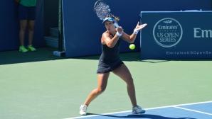 Елица Костова отпадна във втория кръг в Турция