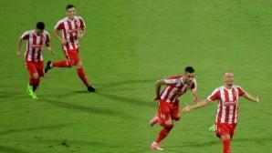 Динамо (Загреб) ще гледа групите на Лига Европа по телевизията