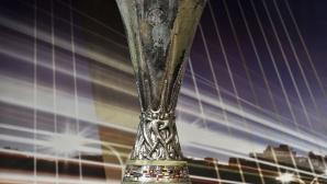 Арсенал и Милан отново ще гостуват в съседство на България (пълният жребий за ЛЕ)