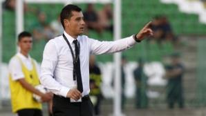 Албанец отказа на Берое в последния момент