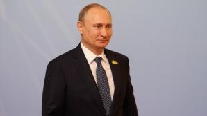 Путин уважи Световното първенство по джудо