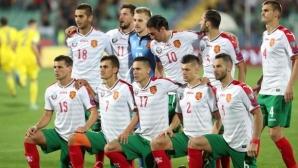 Ето кои български школи дадоха героите на България срещу Швеция