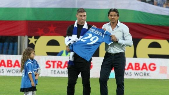 Боян се сбогува официално с Левски, 16 000 скандират името му