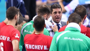 България с директна квота за Евроволей 2019