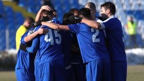 Спартак Пл изхвърли Кариана от Купата на България