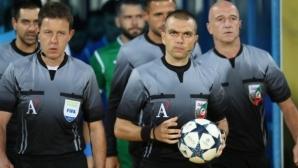Дадоха Ботев (Пд) - Левски на Волен Чинков, вижте нарядите за осмия кръг в Първа лига