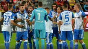 Тримата българи загубиха дербито на върха в Румъния