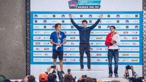 Олимпийска квота за Петър Иванов