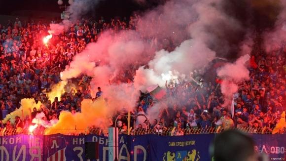 Левски пусна билетите за мача срещу Септември