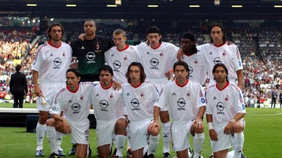 2003 – Милан