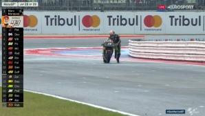 Героят на MotoGP Зарко: Да бутам мотора за една точка бе по-добре от нищо
