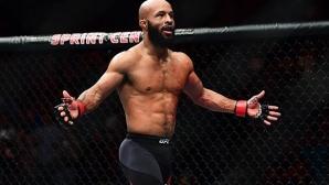 Деметриус Джонсън: Или се бия на UFC 216, или почивам до края на 2017