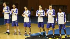 Академик организира приятелски турнир в Пловдив