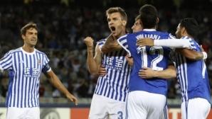 Реал Сосиедад прегази Розенборг