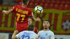 Мишо Александров с асистенция при победа на Арсенал (видео)