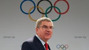 Томас Бах иска крайно решение за руските спортисти