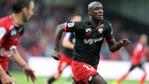 Звездата на Дижон подписа нов договор с клуба