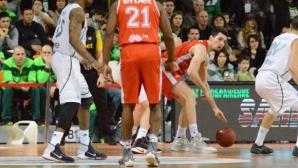 Берое спечели Суперкупата на България