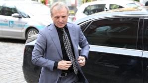 Ръководството на ЦСКА-София с официално изявление по повод изказване на Гриша Ганчев