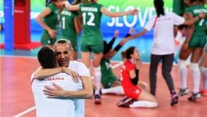 Тони Зетова: Много съм доволна и много щастлива