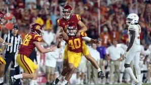 Реванш за USC 11 години по-късно