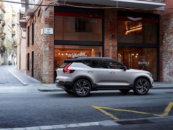 Световна премиера на новото Volvo XC40