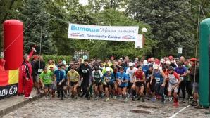 """Състезанието """"Витоша - моята планина"""" събира елитни бегачи на 24 септември"""