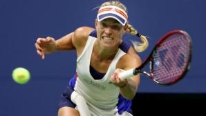 Кербер победи японска тийнейджърка, изхвърлила я от US Open