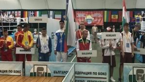 Победа и загуба за българските боксьори в Албена