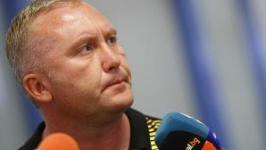 Киров: Трябваше да изиграем по-умно началото на второто полувреме
