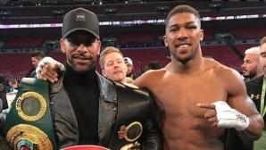 Рио Фърдинанд нахлува в професионалния бокс