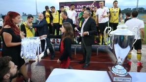 Всички мачове от Купата на България - без изненади в първата партида