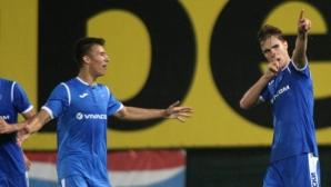 Гол в 111-ата минута измъкна Левски от резил (видео+галерия)