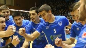 Левски София ще ползва 3 зали през новия сезон