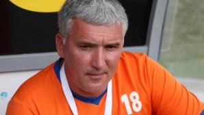Треньорът на Рилски спортист подаде оставка